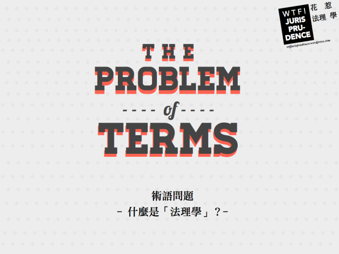 problemofterms.032